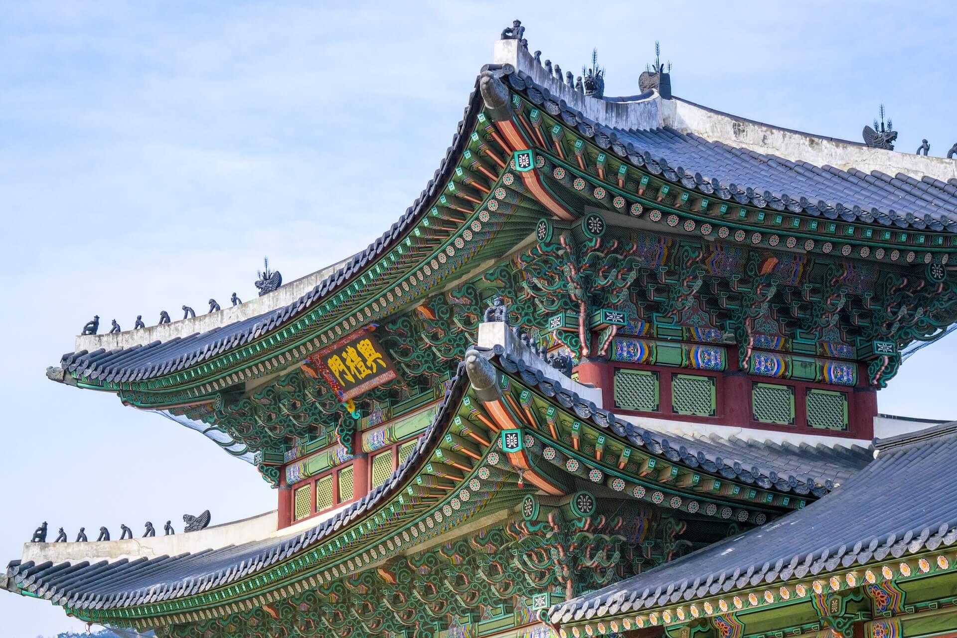 Čínska strecha